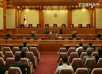 宪法裁判所裁定《国会先进化法》不侵犯国会议员立法权限