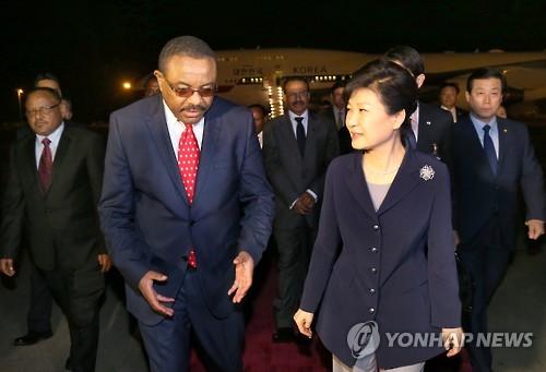 Präsidentin Park in Äthiopien eingetroffen
