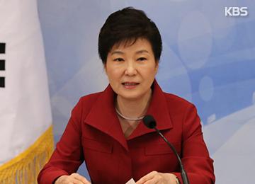 Präsidentin Park billigt Forderung nach neuen Diskussionen über Gesetz zu Parlamentsanhörungen