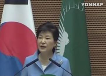 Park: Aus Südkorea und Afrika werden Partner für Wachstum und Entwicklung