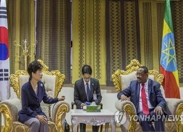 Südkorea und Äthiopien vereinbaren Zusammenarbeit in Wirtschaft und Verteidigung