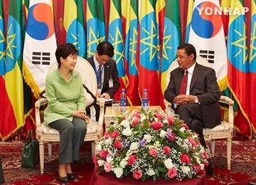 اتفاق كوري إثيوبي على التعاون الدفاعي والاقتصادي
