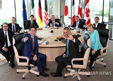 G-7 Lodges Highest Level of Condemnation to N. Korea for Provocations