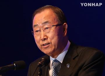 Immer größeres Interesse an möglicher Präsidentschaftskandidatur von UN-Chef Ban