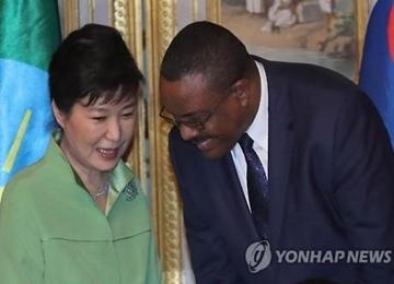 President Park Again Urges N. Korea to End Nuke Program