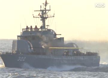 Bắc Triều Tiên cảnh báo tấn công nếu Hàn Quốc xâm phạm ranh giới quân sự trên biển