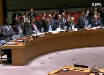 EU Expands Sanctions on N. Korea