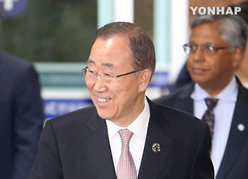 UN Chief Visits Home of Ex-Prime Minister Kim Jong-pil