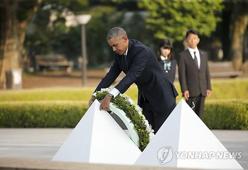 外交部 オバマ大統領の韓国人犠牲者追悼を評価