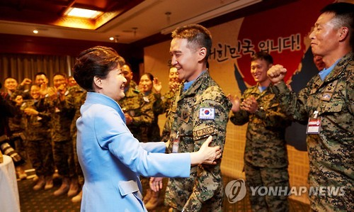 Park Encourages S. Korean Troops Serving in South Sudan