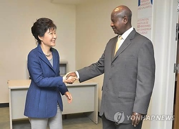 Park to Hold Summit Talks with Uganda President