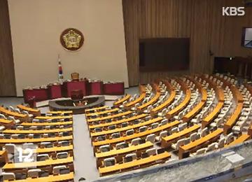 Nhiệm kỳ Quốc hội khóa XX bắt đầu từ ngày 30/5