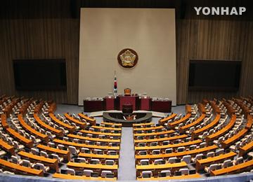 Comienza la 20ª legislatura de la Asamblea Nacional