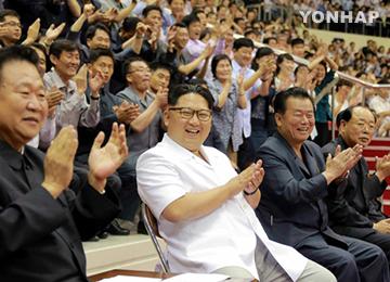 Chủ tịch Bắc Triều Tiên dự trận đấu bóng rổ giao hữu Trung-Triều