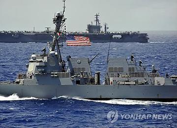 Corea enviará solo dos buques a los ejercicios RIMPAC