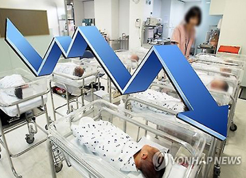 S. Korea Holds World's Fourth Lowest Fertility Rate