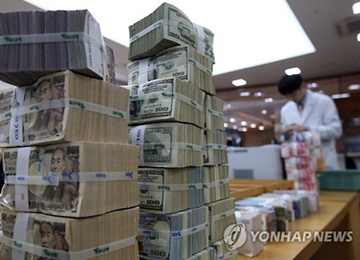 Brexit Wipes $1.1 Bln of S. Korea's Foreign Reserves