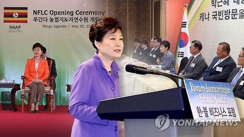 Park Geun-hye termine aujourd'hui sa visite d'Etat en France