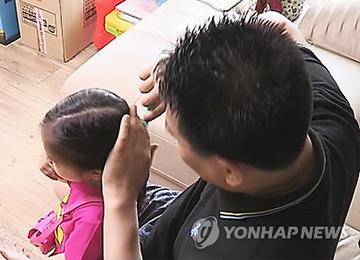 Всё больше южнокорейских мужчин берут отпуск по воспитанию детей