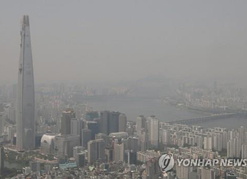 S. Korea Report Largest Number Air Pollution Deaths in OECD