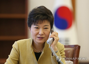 Park Offers Condolences over Orlando Shooting