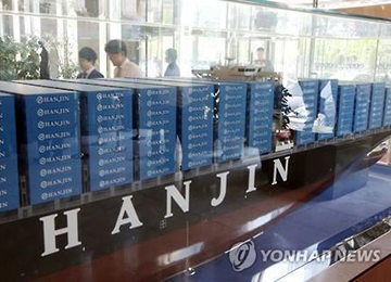 Hanjin Shipping Vessels Seized, Operations Halted
