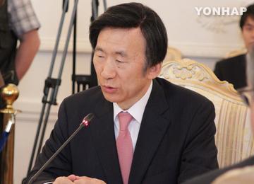 Außenminister: Südkorea erwägt bilaterales Freihandelsabkommen mit Großbritannien