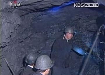 レアアース埋蔵量、北韓が世界1位か 米中貿易戦争で浮上
