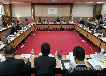 Six Parties Likely to Attend Annual Security Forum in China