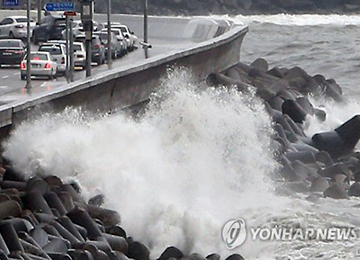 KMA: Sebuah Topan akan Mempengaruhi Semenanjung Korea Pada Musim Panas Ini