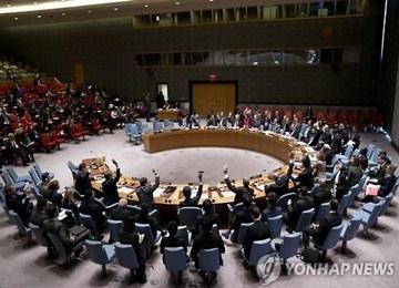 Weltsicherheitsrat verurteilt Nordkoreas Raketenstarts in einer Presseerklärung