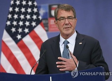 US Defense Chief to Seek Modernization of US Nuclear Arsenal