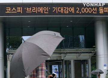 Brexit-Referendum: Schwankungen am koreanischen Finanzmarkt
