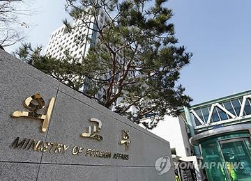 韩国外交部:北韩上半年共挑衅19次 必须持续一贯对北韩制裁