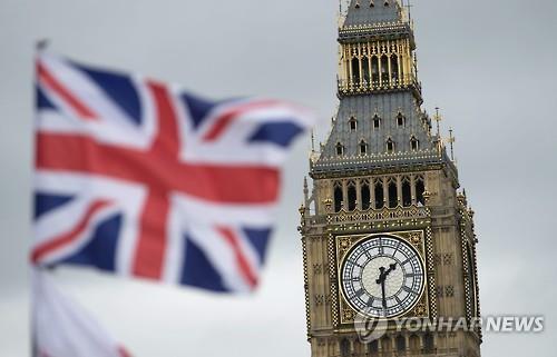 Britain Decides to Leave EU in Referendum