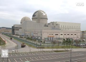 原子力安全委員会 新古里5・6号機の建設を承認