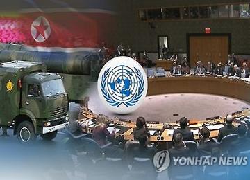 联合国安理会发布媒体声明 强烈谴责北韩发射导弹