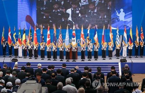 Ceremony Marks 66th Anniv. of Korean War