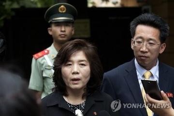 北韩外务省局长:如条件成熟  将与特朗普政府进行对话