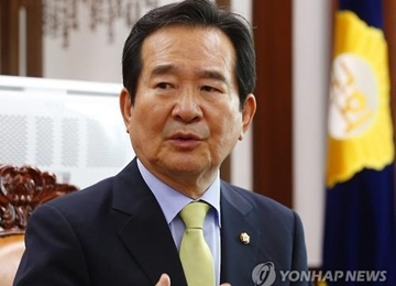 Assembly Speaker Repeats Calls for Constitutional Revision