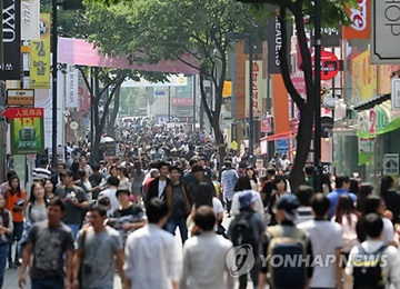 WEF Ranks S. Korea's Competitiveness at 26th for 3rd Straight Year