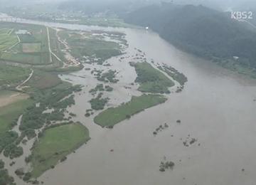 Corea del Norte mantiene el embalse de Hwanggang al máximo nivel