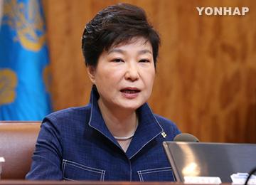 Präsidentin Park fordert wasserdichtes Krisenmanagement wegen Brexit