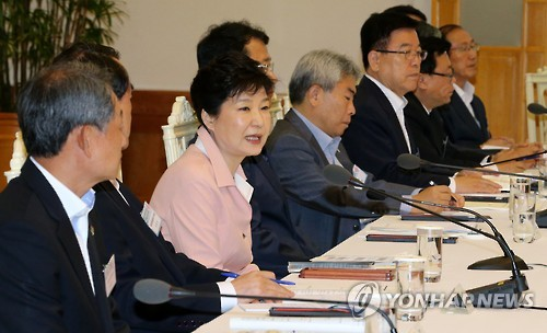 Gov't to Inject 20 Trillion Won into Struggling Economy