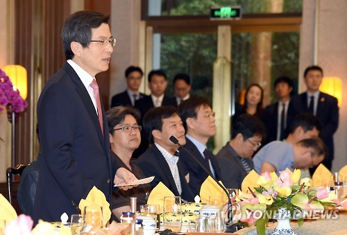 Prime Minister: S. Korea to Strengthen Cooperation with China on N. Korea's Nukes