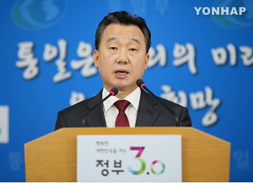 S. Korea Stresses Denuclearization Must Come First