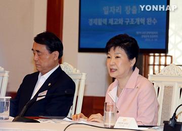 Präsidentin Park fordert zügigen Vollzug von Nachtragshaushalt