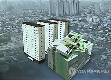 은행권 전세대출 급증…2월 한달새 1조 넘게 증가