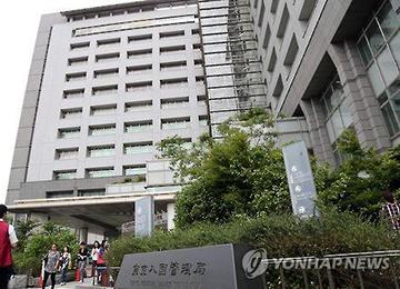 """일본 """"불법체류자 20% 한국인""""···한국 대사관에 자진출국 협조요청"""