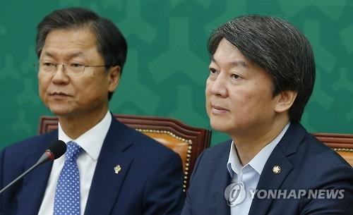 「国民の党」安哲秀・千正培 代表職ともに退く